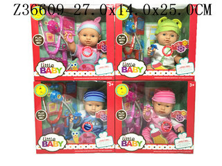 14Incun doll &doctor set&IC